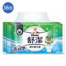 舒潔濕式衛生紙家庭包40抽*36包(箱)【愛買】