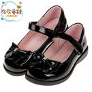 《布布童鞋》台灣製典雅蝴蝶結黑色亮皮公主...