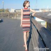 新款港味chic修身顯瘦條紋冰絲無袖中長款針織包臀洋裝 黛尼時尚精品