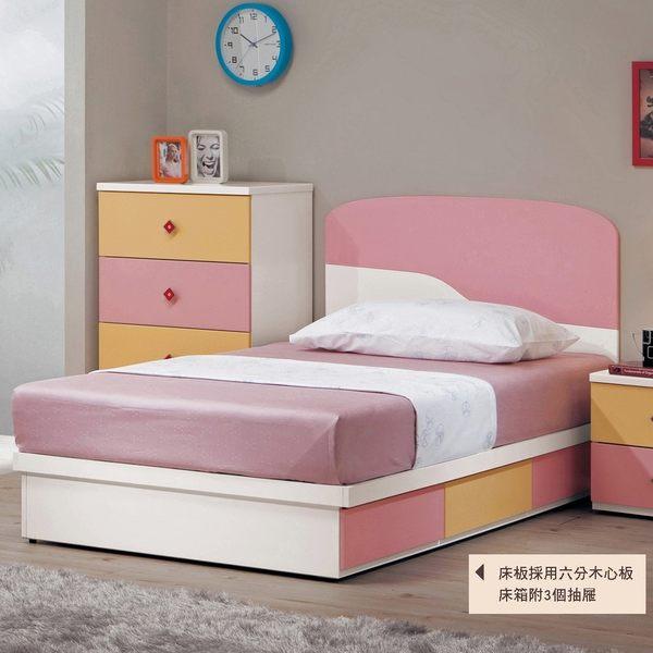【森可家居】安妮塔3.5尺床片型單人床(床頭片+三抽床底) 7CM135-2 (不含床墊)單人 兒童床組  粉紅色
