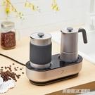 咖啡機家用小型 7迷你花式咖啡機簡易 壓力煮咖啡可打奶泡 伊衫風尚