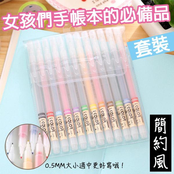 簡約風 纖維水性筆 (12色) 好寫 便宜 實用 辦公用品 原子筆 文具 筆 CP值 水性【歐妮小舖】