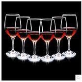 無鉛水晶玻璃酒具高腳紅酒杯LYH3369【大尺碼女王】
