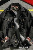 牛仔外套男港味復古chic外套男秋季日繫復古BF風寬鬆拼接碎花袖牛仔衣男夾克  朵拉朵衣櫥
