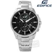 EDIFICE CASIO★贈皮錶帶 / ETD-310D-1A / 卡西歐簡約一覽世界風範三環不鏽鋼手錶 黑色 43mm