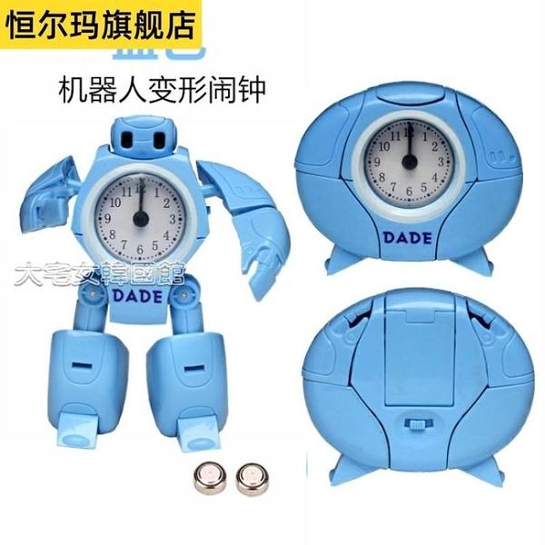 聖誕禮物變形兒童卡通鬧鐘創意機器人床頭鐘錶學生用男孩女孩時鐘擺件交換禮物 快速出貨