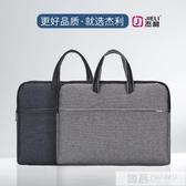 會議包辦公包檔案資料男士包手提包帆布公事包文件包商務  雙12購物節