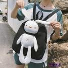 後背包 雙肩包 ins超火日系原宿帆布書包女兔子玩偶小背包韓國可愛萌學生雙肩包  降價兩天