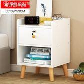床頭櫃簡約現代儲物櫃臥室經濟型迷你實木腿床邊櫃簡易抽屜櫃窄  父親節好康下殺igo