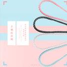 【不挑色】手機掛繩 編織掛繩 通用掛繩