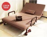 折叠床加固办公室午休床 单人陪护床可折叠1.2米双人午睡床igo 雲雨尚品