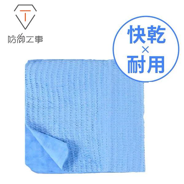 T-FENCE 防御工事 水魔布速乾吸水巾 一入 黑/藍 兩色可選 汽機車百貨-黑色【YES 美妝】