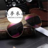 太陽眼鏡太陽鏡女潮新款款圓臉韓國偏光墨鏡男顯瘦蛤蟆鏡近視眼鏡滿699折89折