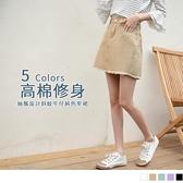 高含棉刷破抽鬚設計純色斜紋窄裙--適 2L~4L OrangeBear《CA1516》