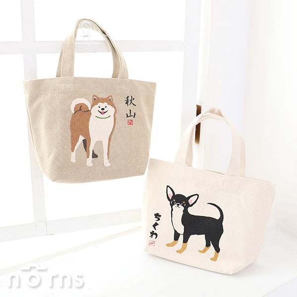 【日貨動物手提袋M號 狗狗好朋友】Norns 日本雜貨 秋山 秋田犬 吉娃娃 可愛動物 帆布袋 便當袋