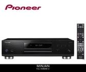 新北擴大機推薦 台北擴大機專賣店 Pioneer 先鋒 旗艦 3D 藍光播放機 BDP-LX88~加贈高畫質HDMI線
