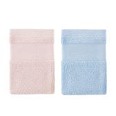 (組)美國棉方巾34x34-粉x1+藍x1