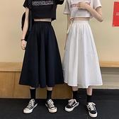 半身裙 白色半身裙女長裙夏季高腰a字裙顯瘦學生中長款裙子夏天-Ballet朵朵
