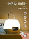 小夜燈臥室睡眠燈遙控