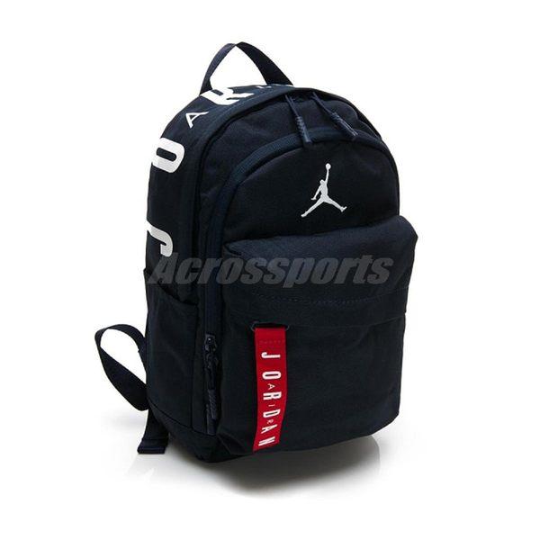 Nike 後背包 Jordan Air Patrol 深藍 海軍 藍 飛人 女用 小背包 【PUMP306】 7A0172-695