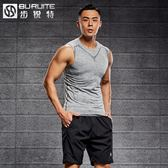 健身套裝男夏季健身背心短褲無袖健身服緊身速干健身房跑步運動服gogo購
