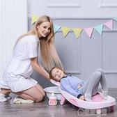 【配水勺】加大號洗頭椅子兒童可折疊寶寶洗床小孩洗發躺椅1-10歲   草莓妞妞