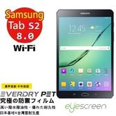 TWMSP★按讚送好禮★EyeScreen Samsung Tab S2 8.0 (WiFi) 保固半年 EverDry PET 螢幕保護貼