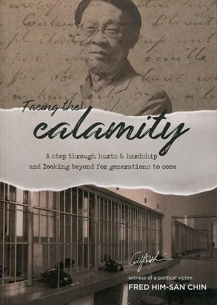FACING THE CALAMITY- A STEP THROUGH HURTS AND HARD