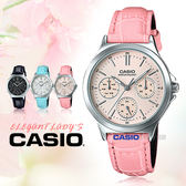 CASIO 卡西歐 手錶專賣店 LTP-V300L-4A 女錶 皮革錶帶 防水