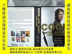 二手書博民逛書店Cook罕見with Jamie: My Guide to Ma