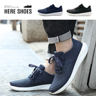 [Here Shoes] (男鞋41-4...