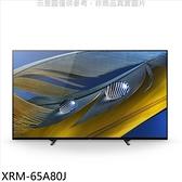 SONY索尼【XRM-65A80J】65吋OLED 4K電視(含標準安裝)