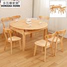 【多瓦娜】亞比伸縮功能圓桌一桌六椅/桌椅組/餐廳組合/餐桌/折合桌/餐椅-兩色-129+1805