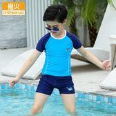 全館88折橙火兒童泳衣套裝男童中小學生分體游泳衣男孩泳褲中大童速干防曬 百搭潮品