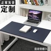 桌墊 扣掛邊電腦辦公寫字桌墊鎖線包邊耐磨耐刮防水皮革滑鼠墊訂製60YTL 皇者榮耀3C
