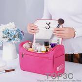 便攜化妝包大容量隨身韓國簡約旅行收納袋手提小號護膚品箱洗漱包「Top3c」