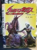 挖寶二手片-B27-032-正版DVD*動畫【超人力霸王 納克斯(11)】-國語發音/中文字幕