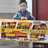 大號工程兒童玩具車男孩套裝挖掘挖推土機翻斗攪拌吊車各類小汽車  一米陽光