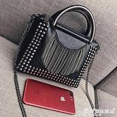 流蘇包 手提包包女2021新款潮韓版百搭時尚側背斜背包錬條小包鉚釘流蘇包 愛麗絲