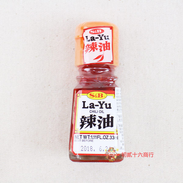 日本調味S&B 辣油調味罐33ml【0216零食團購】074880020304