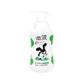 【限購2】Rinpoo潤波 茶樹抗菌牛奶泡泡慕絲洗手乳(300ml)【小三美日】