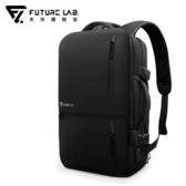 【Future Lab.未來實驗室】FREEZONE PLUS  零負重變型包