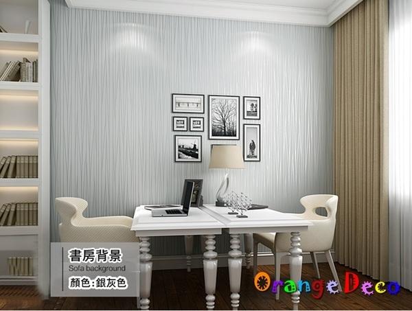 壁貼【橘果設計】月光精靈系列壁紙(銀灰)10米長DIY組合壁貼 牆貼 壁貼 室內設計 裝潢
