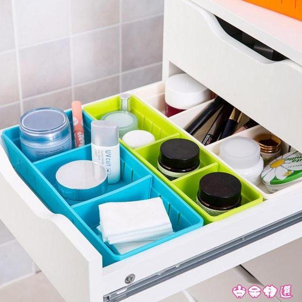 多格抽屜收納盒廚房餐具收納小盒子櫥柜桌面塑料分隔整理盒