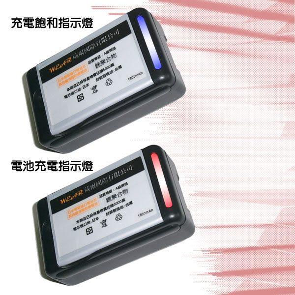 葳爾Wear Samsung EB-595675LU 便利充電器【隱藏式插頭+USB】NOTEII NOTE2 N7100