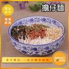 INPHIC-擔仔麵模型 珍珠奶茶 切仔麵 滷肉飯-IMFA218104B