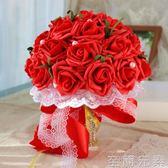 手棒花 韓式新娘手捧花結婚仿真玫瑰花束婚禮花球婚慶創意婚紗拍照道具 至簡元素