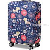 行李箱套 尋未彈力加厚拉桿箱套旅行箱套行李箱保護套皮箱套20/24/28/30寸·夏茉生活