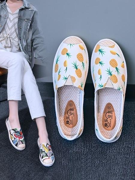 布鞋女一腳蹬懶人秋季平底漁夫帆布年新款休閒韓版鞋子【618優惠】