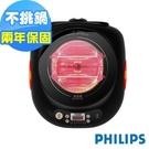 (狂降促銷)PHILIPS 飛利浦不挑鍋黑晶爐HD4943 全新商品